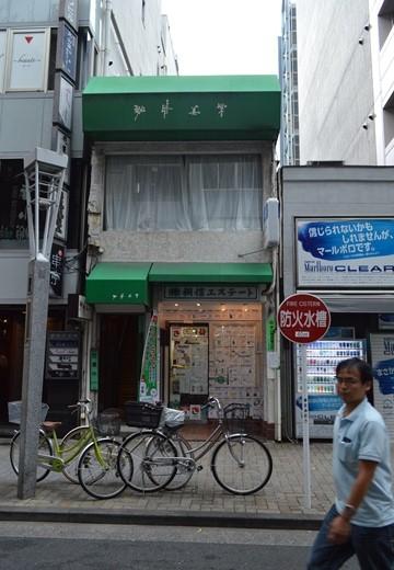 神楽坂20130907 (199)_R