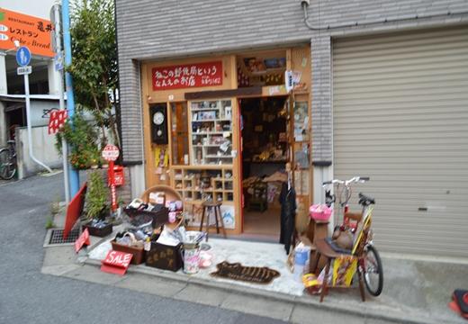 神楽坂20130907 (341)_R