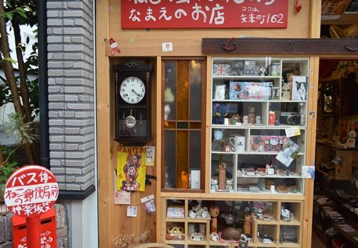 神楽坂20130907 (347)_R