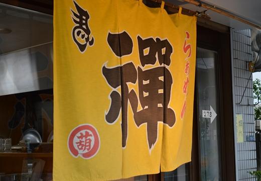 市川 ひらめき (9)_R