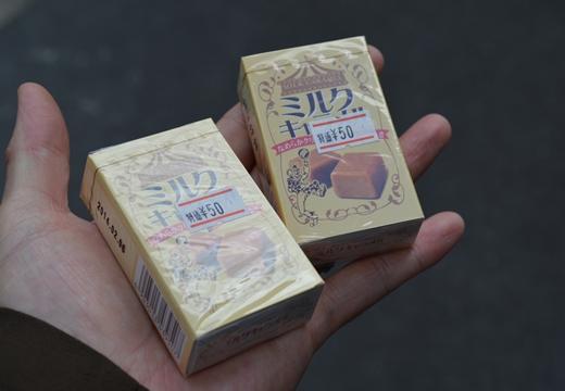 春日・10小石川 (106)_R