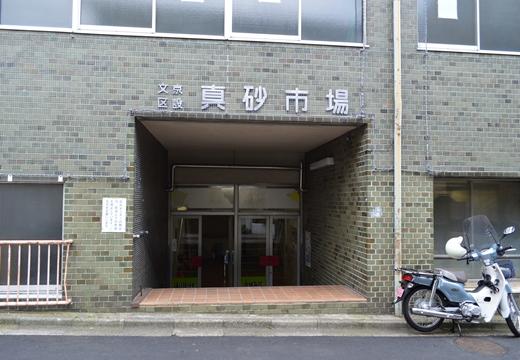 春日・10小石川 (135)_R