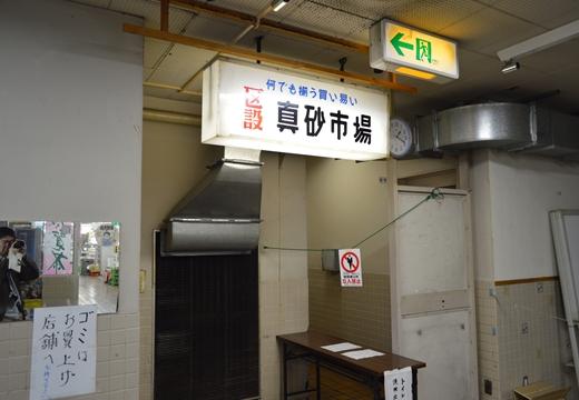 春日・10小石川 (136)_R