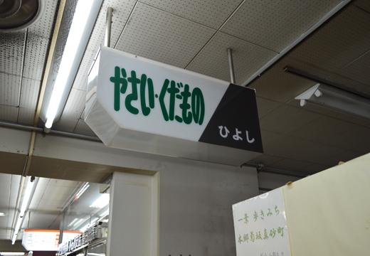 春日・10小石川 (144)_R