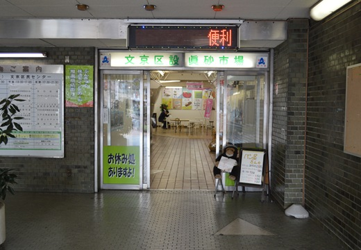 春日・10小石川 (156)_R