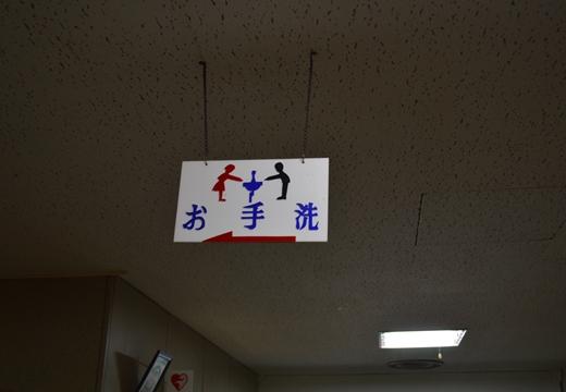 春日・10小石川 (158)_R