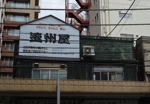 春日・10小石川 (176)_R
