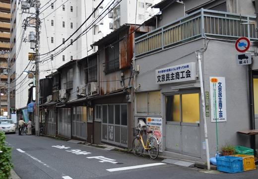 春日・10小石川 (601)_R