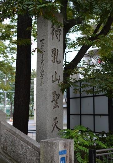 奥浅草100 (146)_R