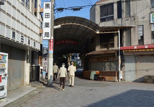大阪 (70)_R