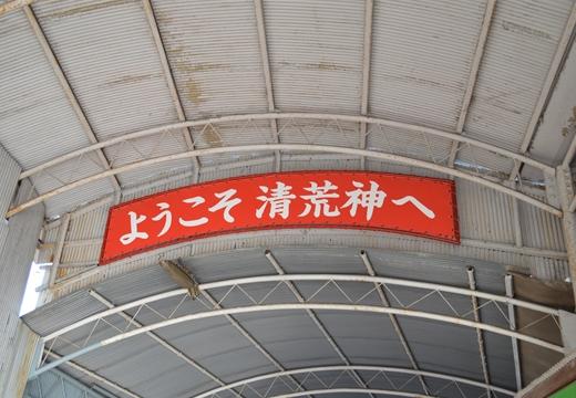 大阪 (73)_R