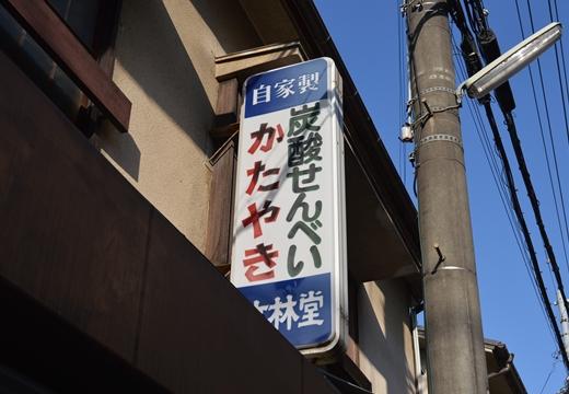 大阪 (92)_R