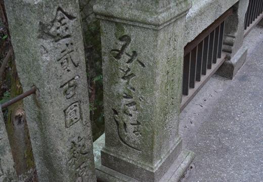 大阪 (133)_R