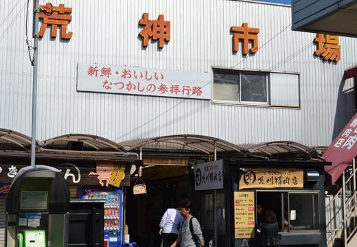 大阪 (270)_R