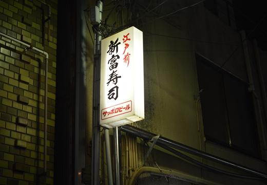 仙台1000 (151)_R