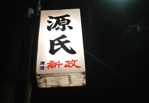 仙台1000 (161)_R