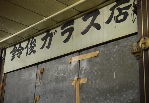 仙台1000 (200)_R