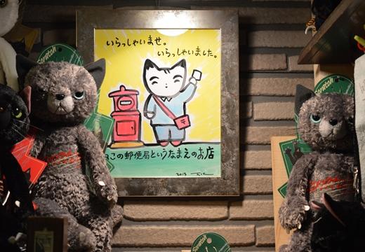 神楽坂1000 (306)_R