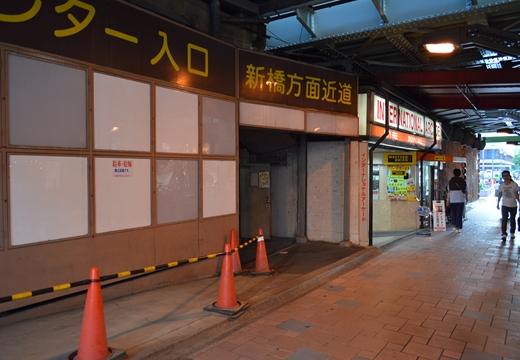 銀座・新橋 (77)_R