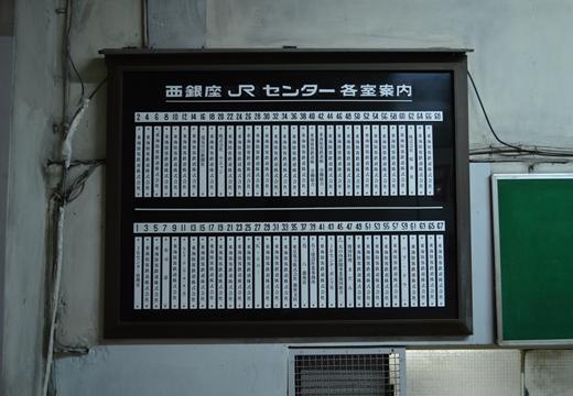 銀座・新橋 (78)_R