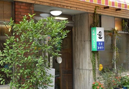 本郷100 (117)_R