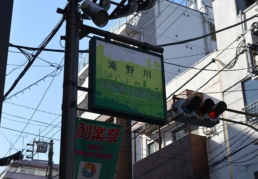 板橋1000 (51)_R