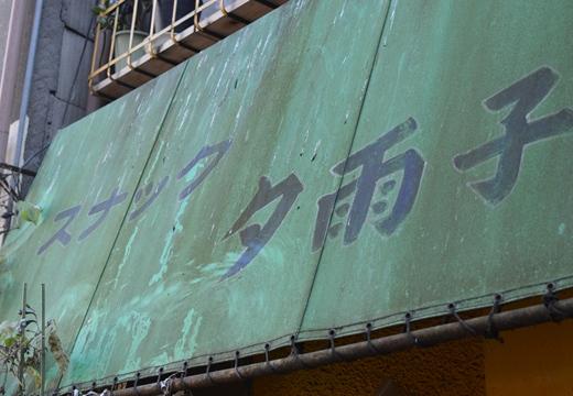 板橋1000 (19)_R