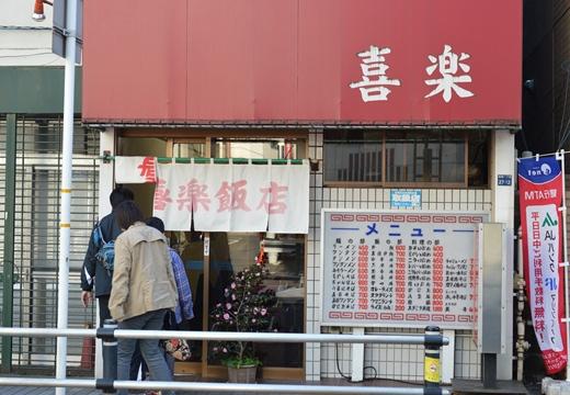 板橋1000 (142)_R