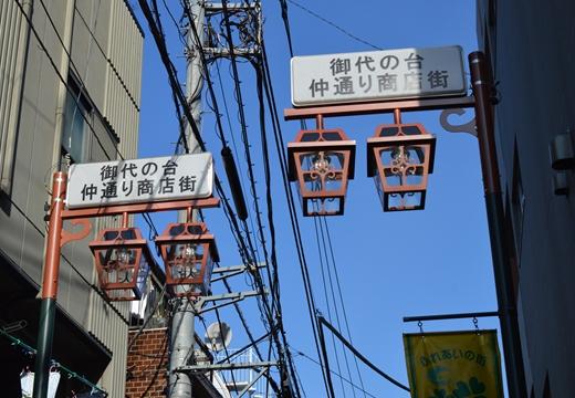 板橋1000 (72)_R