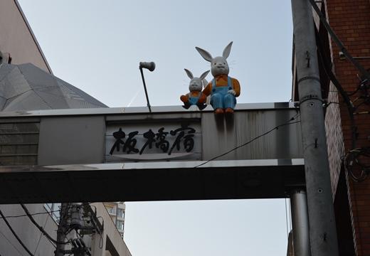 板橋1000 (155)_R