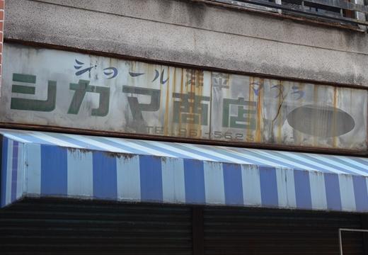 板橋1000 (169)_R