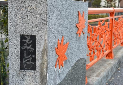 板橋1000 (308)_R