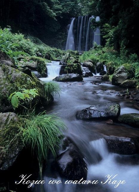滝2(小)