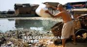 TRASHED ゴミ地球の代償 05