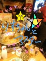2014-01-15-11-02-51_deco.jpg