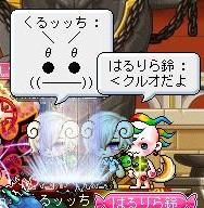 Maple130731_000624.jpg