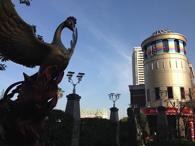 IMG_4579●手塚治虫記念館と火の鳥