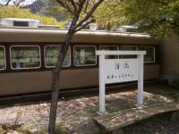 神戸駅:レストランになった「華厳」