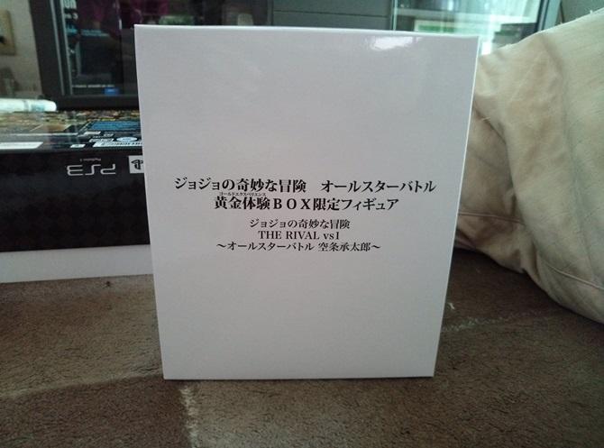 CAM00714.jpg