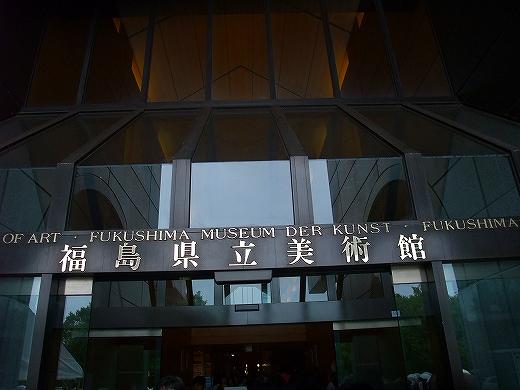 gyakuchujakuchu 071