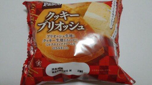 クッキーブリオッシュパッケージ