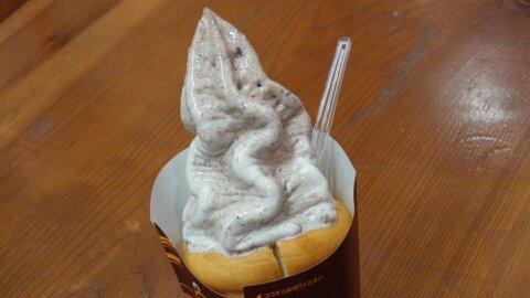 アイスコルネットクランチチョコ