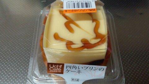 四角いプリンのケーキ①