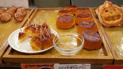 神戸屋カボチャプリンパン
