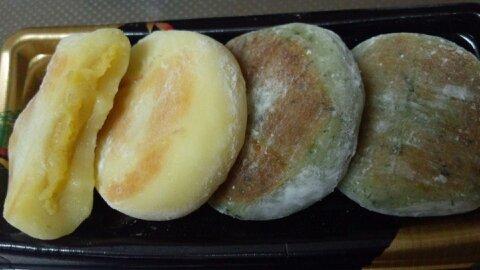 芋とよもぎの焼き餅②
