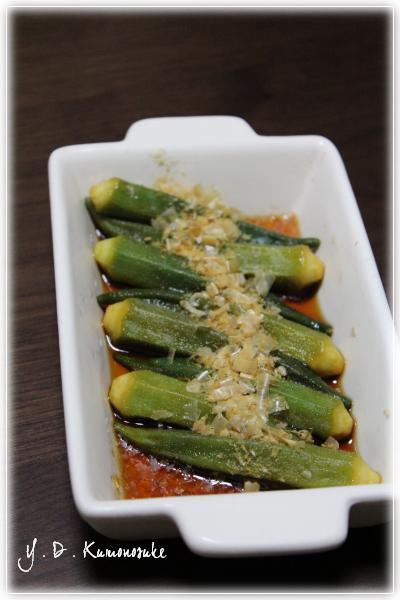 オクラ酢醤油2
