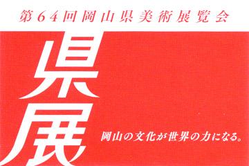 20130906-4.jpg