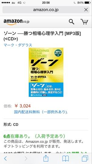 fc2blog_20141110205707f09.jpg