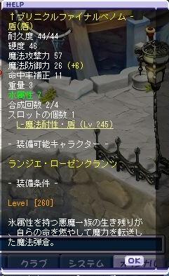 TWCI_2013_8_6_18_15_43.jpg