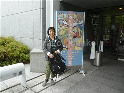 P1070471.jpg